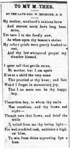 February 12, 1868